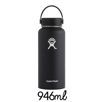 Gourde d'hydratation 946 ml WIDE MOUTH black