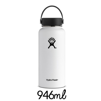 http://static.privatesportshop.com/935160-3101243-thickbox/gourde-d-hydratation-946-ml-wide-mouth-white.jpg