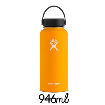 Gourde d'hydratation 946 ml WIDE MOUTH mango