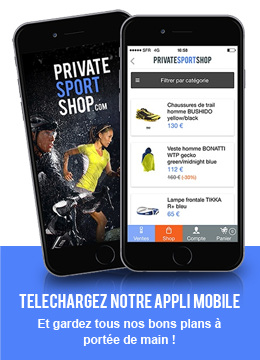 Privatesportshop - Ventes privées dédiées au sport - Private Sport Shop 9f93e2c084df