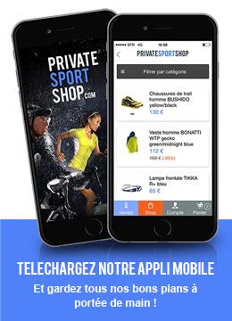 752ede230301 Privatesportshop - Ventes privées dédiées au sport - Private Sport Shop