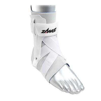 https://static2.privatesportshop.com/1177284-3806956-thickbox/ankle-brace-a2-dx-white.jpg