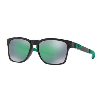 Oakley CATALYST - Occhiali da sole black ink/prizm jade