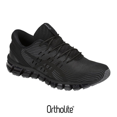 https://static.privatesportshop.com/1562980-5086559-thickbox/chaussures-running-homme-gel-quantum-360-4-dark-grey-black.jpg