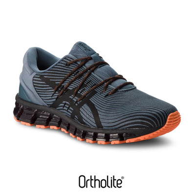 https://static.privatesportshop.com/1562981-6029739-thickbox/chaussures-running-homme-gel-quantum-360-4-ironclad-black.jpg
