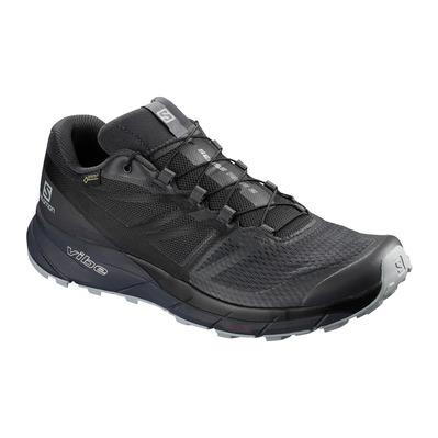https://static.privatesportshop.com/1928056-6110893-thickbox/salomon-sense-ride-2-invisible-fit-gtx-scarpe-trail-uomo-ebony.jpg