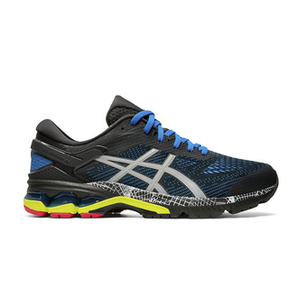 Asics GEL-KAYANO 26 LS - Chaussures running Homme graphite grey/piedmont grey