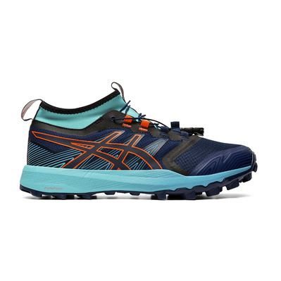 https://static.privatesportshop.com/2257238-7023474-thickbox/asics-fujitrabuco-pro-chaussures-trail-femme-blue-expanse-blue-expanse.jpg