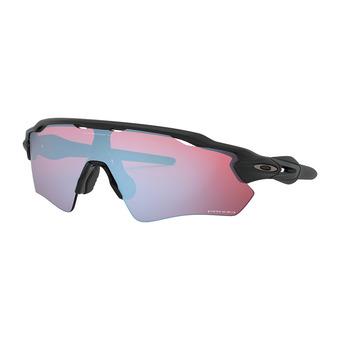 Oakley RADAR EV PATH - Lunettes de soleil matte black/prizm snow sapphire