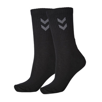 Pack de 3 pares de calcetines BASIC negro