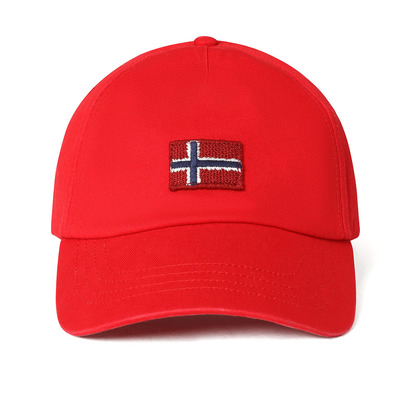 NAPAPIJRI - FONTAN - Cap - bright red r47