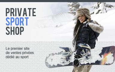 www.privatesportshop.fr