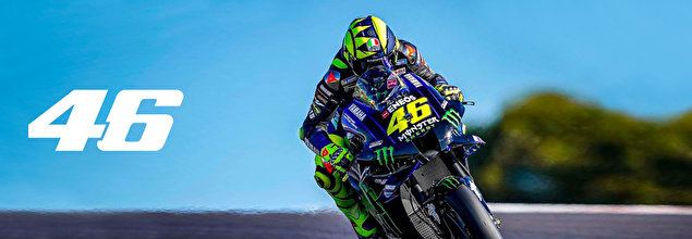 VR46 en vente flash chez PRIVATESPORTSHOP